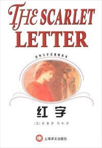 红字小说全本阅读
