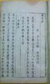 阳羡茗壶系小说全本阅读