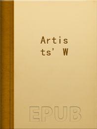Artists' Wives小说全本阅读
