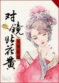 花钿美人小说全本阅读